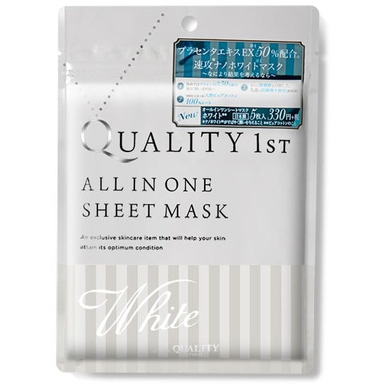 Quality First, All In One Sheet Mask White 5 Mainstyle Mainstyles